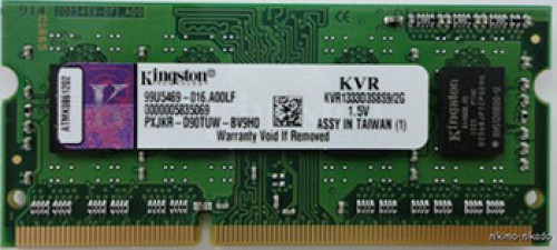 RAM Laptop DDR3 2G 1333 Kingston